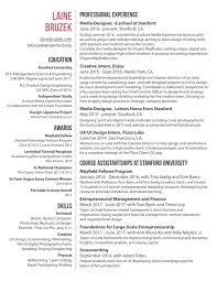 Print Resumes Resume U0026 Skill Print U2014 Laine Bruzek