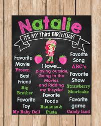 printable birthday invitations strawberry shortcake strawberry shortcake chalkboard by chalkyourway on etsy 15 00