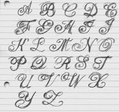 e letter design