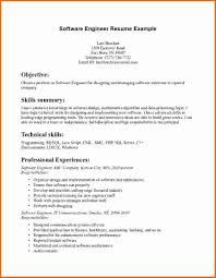 Sample Resume For Java J2ee Developer Cover Letter For A Software Engineer Image Collections Cover
