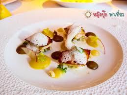 gordon ramsay cuisine cool ร านอาหาร gordon ramsay ม ชล น 3 ดาว ลอนดอน อ งกฤษ หญ งป ก พาเท ยว