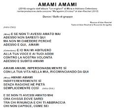testo come musica amami amami chanteur chanteuse instrum basi audio