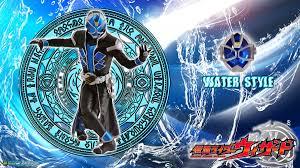 kamen rider wizard water style by blakehunter on deviantart
