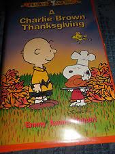 nr a brown thanksgiving vhs ebay