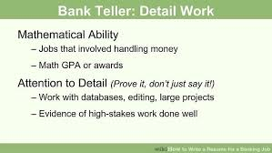Job Description Of A Teller For Resume by How To Write A Resume For A Banking Job 14 Steps With Pictures