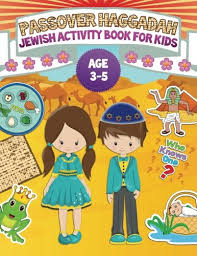 passover book haggadah passover haggadah activity book for kids by plane https