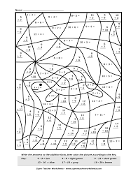 holiday coloring pages math coloring page free printable