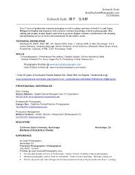 Movie Theater Resume Example by Ko Zushi Photography Resume