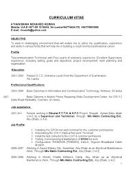 Resume Samples Virginia Tech by Cable Installer Technician Resume Youtuf Com
