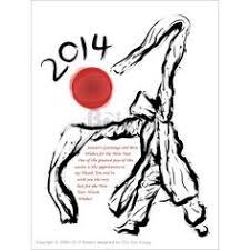 korean new year card 한국의 전통 춤 사물놀이 캘리그라피 연하장 신년 카드 디자인 시리즈