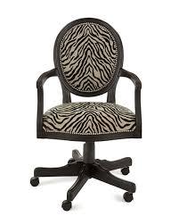 zebra office chair