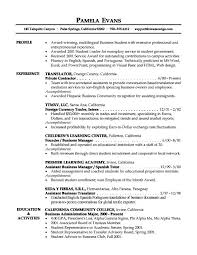 Resume Accomplishments Examples by Resume Examples First Job Examples Of Work Resumes Resume