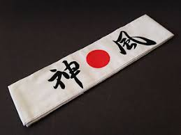 kamikaze headband buy martial arts sports hachimaki kamikaze wind headband