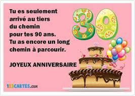 40 ans de mariage humour texte anniversaire 30 ans 123 cartes