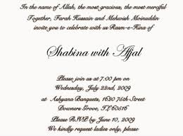 wedding invitations quotes for friends top compilation of indian wedding invitation wording for friends