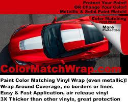 Paint Color Matching by Paint Color Match