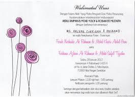 islamic wedding congratulations 19 fresh islamic wedding cards wedding idea