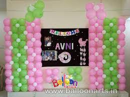 name ceremony balloon decoration balloon arts