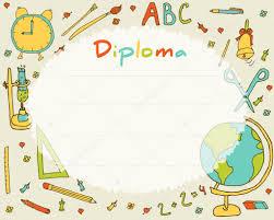 diplomas de primaria descargar diplomas de primaria preescolar primaria fondo certificado de diploma a los niños