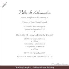 Stunning Hindu Wedding Invitation Wordings Wonderful Wedding Invitation Wording From Bride And Groom
