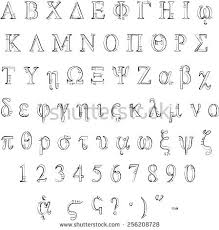 greek lettering and back greek letters tattoo font u2013 aimcoach me