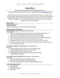 Clean Resume Template Word Simple U0026 Clean Resume Template Digital Download From