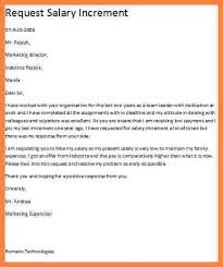 salary increase request letter template 8 salary increase