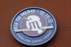 si鑒e bar 云南国际咖啡交易中心昆明品鉴中心在牧栖鸟挂牌 美食频道 手机搜狐