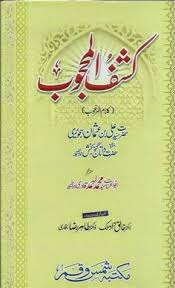 the biography of muhammad nature and authenticity pdf tareekh e farishta urdu by qasim farishta pdf download librarypk