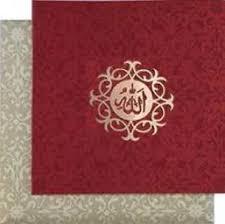 indian wedding cards chicago indian wedding cards wedding cards design chicago ashu card
