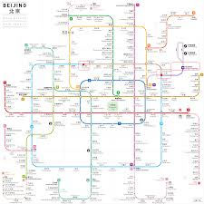 Beijing Subway Map by Fudcon Beijing 2014 Fedoraproject