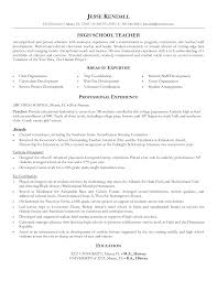 Teacher Resume Examples Education High Education On Resume