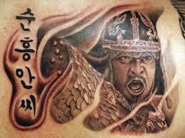 shin tatoos different version of korean general yi shun shin tattoo com