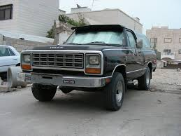 Dodge Ram 92 - dodge ram charger 4x4 u002785 rate this photo 1 2 3 4 5 6 7 8 u2026 flickr