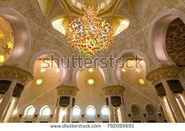Largest Chandelier Largest Chandelier As Well As 3 Sheikh Grand Mosque Minaret