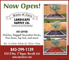 Landscape Supply Company by Sons Of Zorn Landscape Supply Co Now Open Now Open