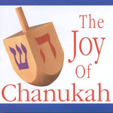 radio hanukkah the 92 best images about hanukkah on radios what is