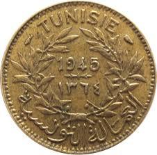inscription chambre de commerce 1 franc chambres de commerce 1921 1945 tunisia km 247 coinsbook