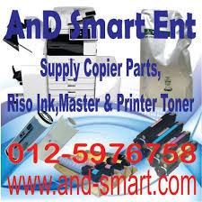 Toner Riso riso ink n master copier parts printers toner home