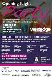 home design show nyc tickets opening night party westedge