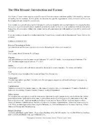 resume template for college application top application resume format application resume format