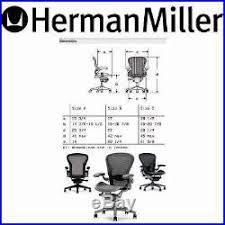 Herman Miller Aeron Executive Chair Herman Miller Aeron Aluminum