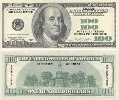 prop money scan