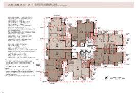 my central my central my central floor plan new property gohome