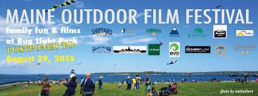 Outdoor Bug Lights by Bug Light Park 8 29 15 U2022 Moff Maine Outdoor Film Festival