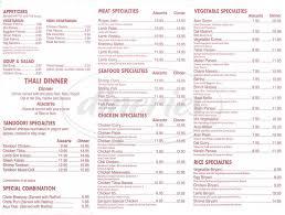 indian cuisine menu sangam indian cuisine menu san jose dineries