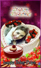 write name on birthday cake 1 1 1 apk download android