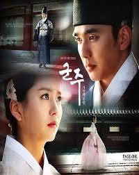 ruler master of the mask drama korea ruler master of the mask 2017 16 subtittle