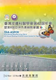 bureau hypoth鑷ues 42nd annual meeting scientific program by derma tda issuu