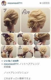 tutorial menata rambut panjang simple pin by mangku sasmito on rambut panjang pinterest dream hair